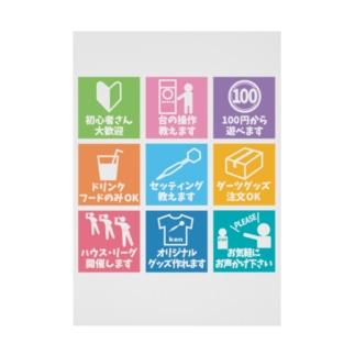 ダーツショップさん専用アイコン Stickable poster