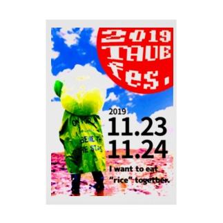 田植えフェス Stickable poster