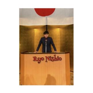 大統Ryo Nishio マルチグッズ Stickable poster
