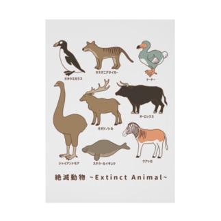 絶滅動物 Extinct Animal Stickable poster