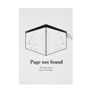 404Page Stickable poster