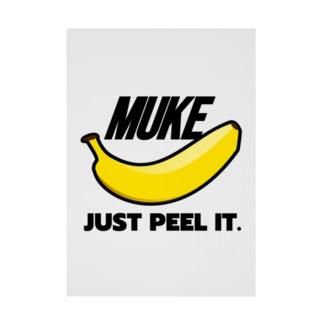 バナナ剥け (JUST PEEL IT) Stickable Poster