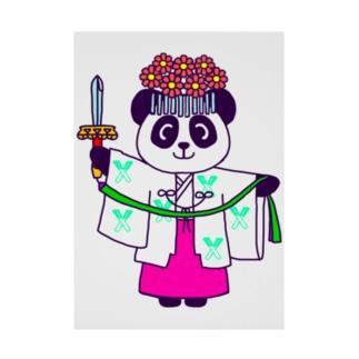 パンダ巫女 舞姿 吸着ターポリン