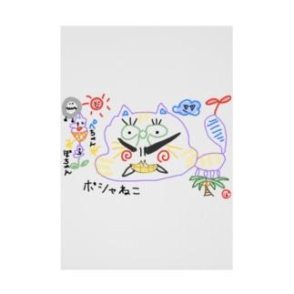 ぽしゃ猫グッズ Stickable poster