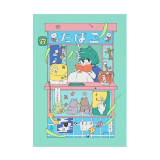 タバコ屋 Stickable poster