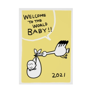 welcome to the world. Stickable poster