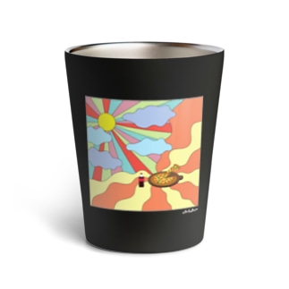 pizza party day Thermo Tumbler