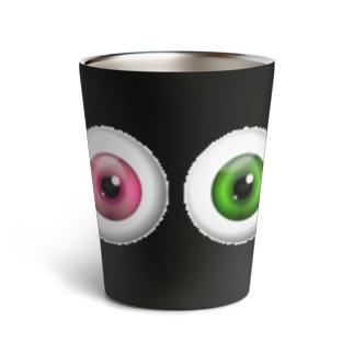 eyeballs Thermo Tumbler