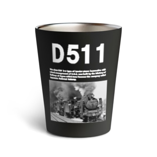 D51形蒸気機関車1号機を先頭とする三重連 (モノクロフォト) Thermo Tumbler