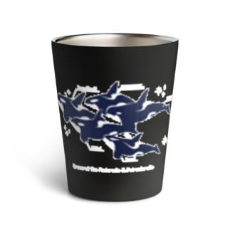 グラスワールドType:Orcas Thermo Tumbler