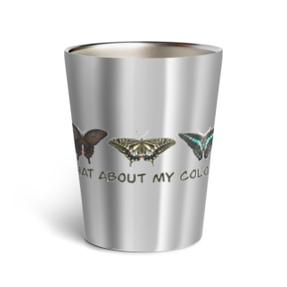 what  about my color? Thermo Tumbler