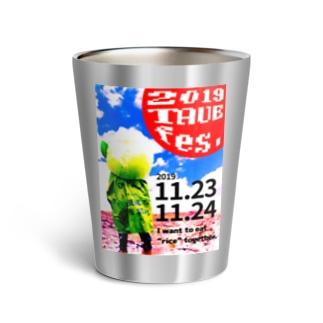 𓀇De La でぃすとぴあ𓁍の田植えフェス Thermo Tumbler