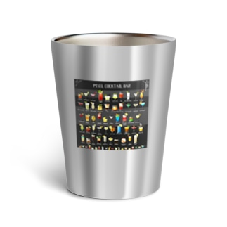 cocktail Thermo Tumbler