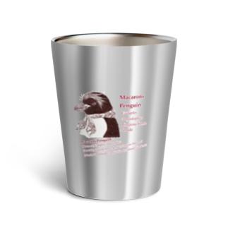 伊達なマカロニペンギン(図鑑コラージュ) Thermo Tumbler