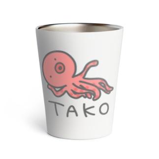 TAKO(色付き) Thermo Tumbler