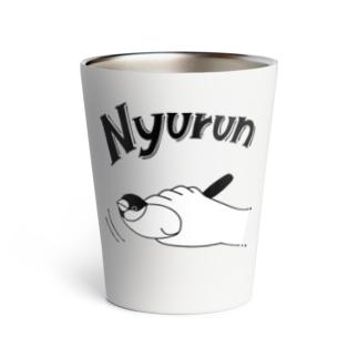 文鳥Nyurun Thermo Tumbler