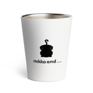 nekko and...(シルエット) Thermo Tumbler