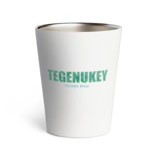 TEGENUKEY Thermo Tumbler