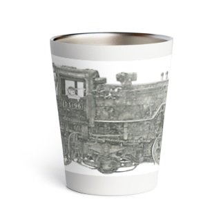 D5196 Thermo Tumbler