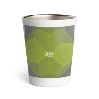 air 2021 green edition Thermo Tumbler