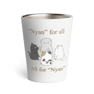"""""""Nyan"""" for all, all for """"Nyan"""" Thermo Tumbler"""