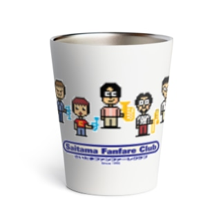 SFC 8bit character Thermo Tumbler
