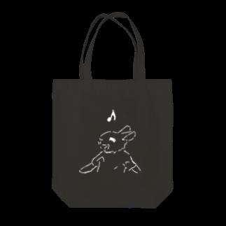 AngelRabbitsのうさぎむすこ(白9) Tote bags