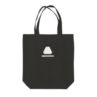 しおむすび(アイロンビーズ風ドット絵) Tote bags