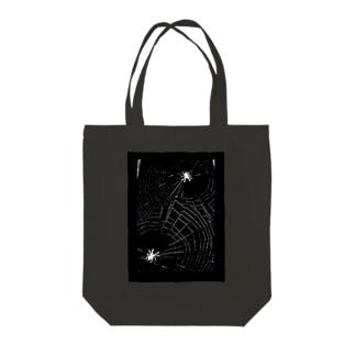 蜘蛛網SpiderNet Tote bags