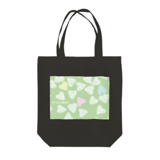 The love is multicolored Tote bags