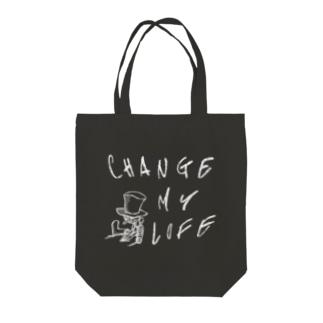 CHANGE MY LIFE ver.白 Tote bags