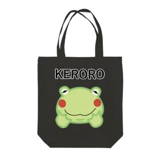 ケロロちゃん Tote bags