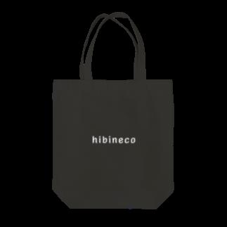 hibinecoのヒビネコ Tote bags