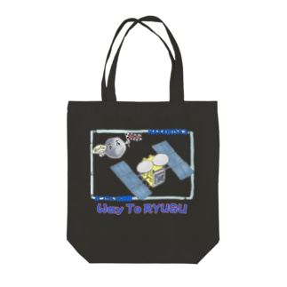 Way To RYUGU Tote bags