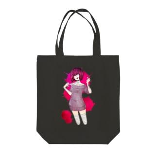 包帯ちゃん Tote bags
