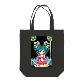 花音楽 Tote bags