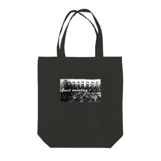 仮想通貨マイニングTシャツ Tote bags