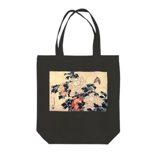 HOKUSAI Tote bags