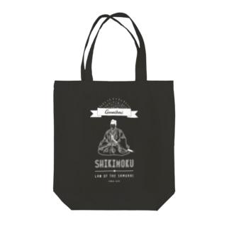 御成敗式目(黒) Tote bags