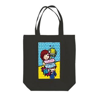 バニラde高収入ショップ[SUZURI店]のOKANE★KASEGITAI Tote bags