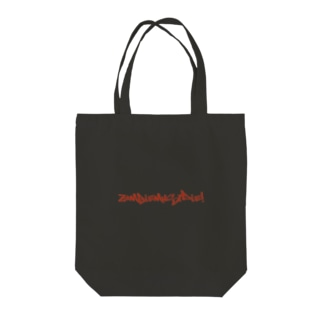 ZombieMustDie小物編 Tote bags