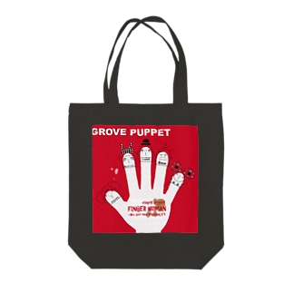 GROVE PUPPET Tote bags