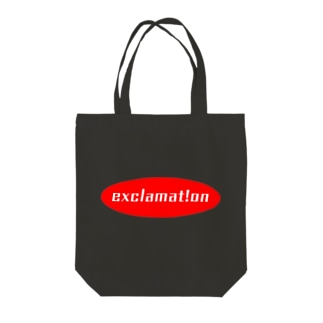 exclamat!on Tote bags