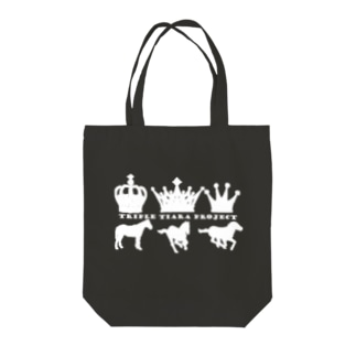 Triple tiara project ロゴ Tote bags
