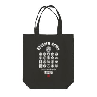 東軍 弐 Tote bags