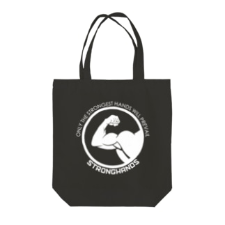 SHND Prevail white Tote bags