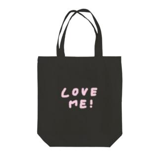 愛して! Tote bags