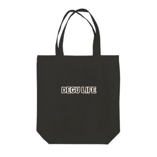 LOVE DEGU LIFE ~デグーライフ~ Tote bags