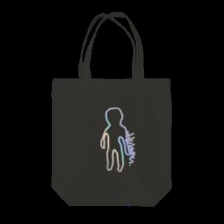 YOUGA.001の■ Human ■ ヒト Tote bags