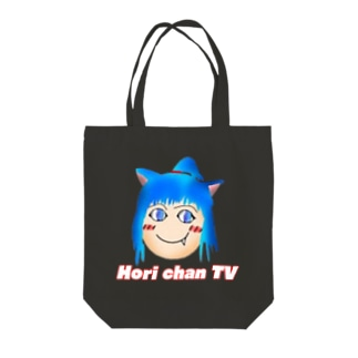 Hori chan TV グッズ Tote bags